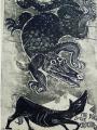 The Dog and the Crocodile Frasconi Antonio Book