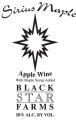 Sirius Maple Dessert Wine