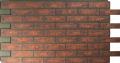 Smoked Brick Panel