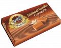 Carousel Natural Vanilla Caramel