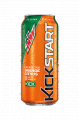 Orange Citrus Kick Start Drink