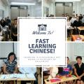 The best Chinese language  school