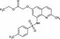 Zinquin ethyl ester (ultra pure)