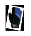 Short Pump Glove Aftco