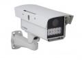 Camera Dinion Capture 5000