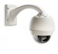 Camera AutoDome 800 Series HD PTZ