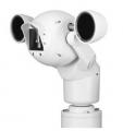 Infrared Camera MIC Series 550