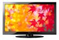 Toshiba LCD TV 65HT2U