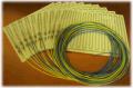 Pad/mat/foil heaters