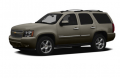 SUV Chevrolet Tahoe LS 2012
