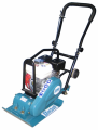 B100 Plate Compactor
