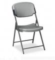 Folding Chair ICEBERG