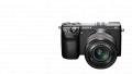 Α NEX-7 Interchangeable Lens Camera