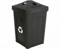 Recycle Bin Light