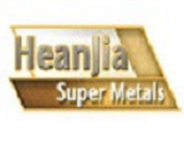 Heanjia Super-Metals Co., Ltd, Seattle