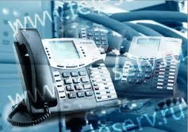 Order DSL / Telephone Service Bundle