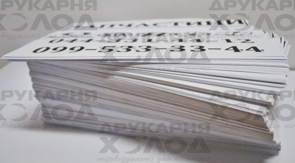 Order Copying & Duplicating Service