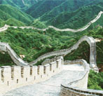 Order 9-Day China Super Value Tour