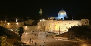 Order Faith-Based Travel – Holy Land Discovery