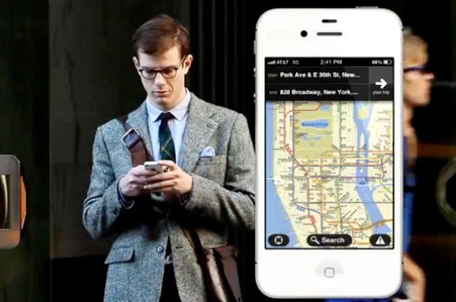 Order Embark Phone Service