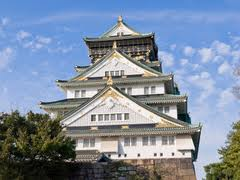 Osaka Tours And Attractions