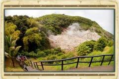 Volcano Highlight Adventure