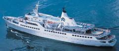 11 Nights Galapagos Island Cruise