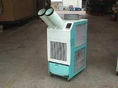 Spot Coolers