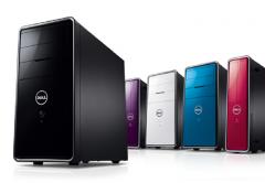 Assembled brand computers
