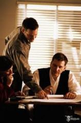 Prime Brokerage Services