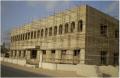Karachi Cancer Diagnostic Center