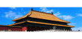 Chinese Cultural Heritage And Martial Art Tour