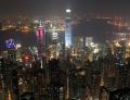 Korea/China/Hong Kong Tour